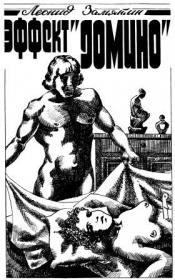 Домина бить раба — pic 10